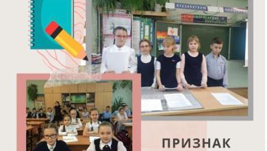 Photo of История школьных принадлежностей. Нужно ли беречь школьные принадлежности?