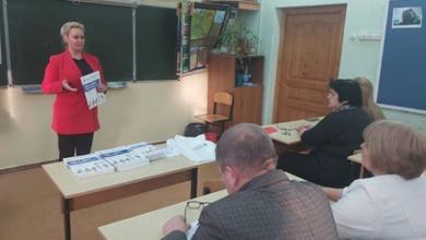 Photo of Завершающий семинар #pro_жкх 2019 — 43-ий прошёл в 8 школе