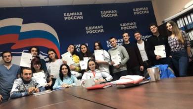 Photo of Молодёжный парламент и МГЕР обсудили мероприятия на декабрь