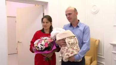 Photo of 11-й ребенок появился накануне нового года в ивантеевской семье Ефремовых
