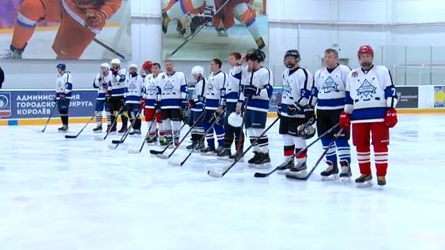 Заключительный в этом году матч в рамках любительской хоккейной лиги прошёл в Королёве 00 00 00  (1)