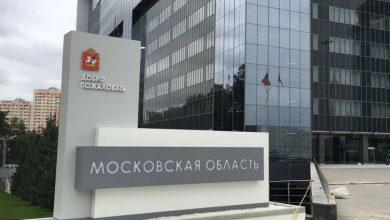 Photo of Московская область в тройке лидеров цифрового развития субъектов Российской Федерации