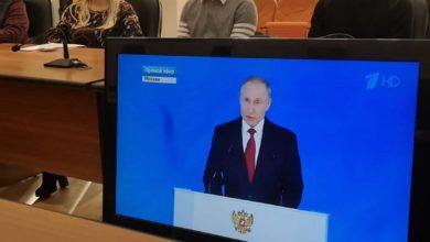 Photo of Члены Общественной палаты Ивантеевки вчера заслушали послание президента к совету Федерации