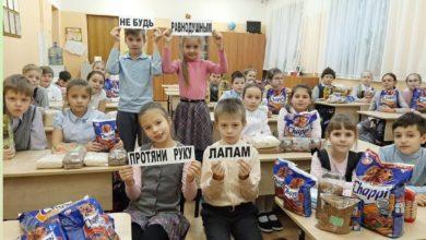Photo of Ученики 3А класса МБОУ СОШ №2 приняли участие в акции по сбору корма для приюта «Пульс»