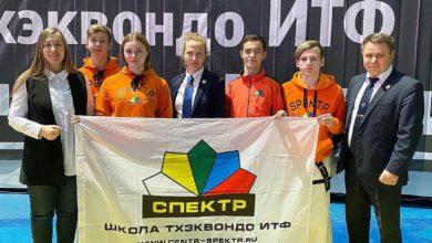 Photo of в Москве прошёл Всероссийский турнир по тхэквондо на призы школы «Президент»