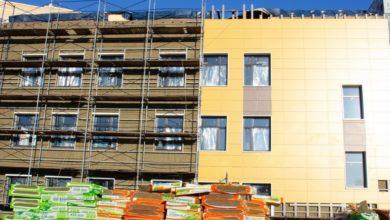 Photo of Ход строительства детского сада на 190 мест на улице Хлебозаводская