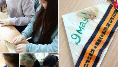 Photo of Ученики школы №5 приняли участие в мастер-классе «Живые строки памяти. Письмо на фронт»