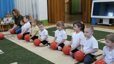 Photo of Физкультурные занятия в детском саду №17