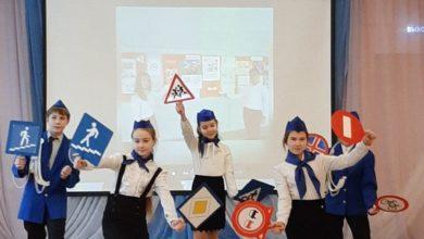Photo of Мероприятие по изучению правил дорожного движения
