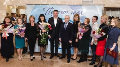 Photo of Итоги конкурса «Педагог года»