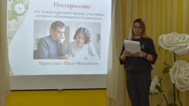 Photo of 24 января на базе МБДОУ д/с 11 состоялось заседание ЦНМС старших воспитателей
