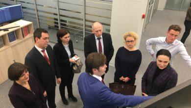 Photo of Управлению Росреестра Московской области представили работу Центра управления регионом