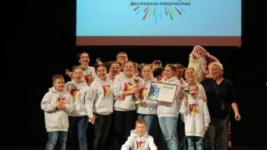 Photo of Ивантеевцы приняли участие в XXXVIII Международном творческом фестивале-конкурсе «Слияние культур»