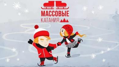 Photo of Приглашаем в МАУ ЛСК Лидер!