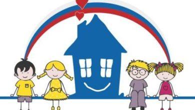 Photo of В  Ивантеевке будет проводиться работа по определению обстоятельств, свидетельствующих о необходимости оказания помощи детям-сиротам