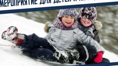 Photo of «Зимние гуляния» для детей и взрослых!