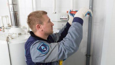 Photo of Мособлгаз напоминает жильцам газифицированных квартир: проверяйте тягу в дымоходах газовых приборов