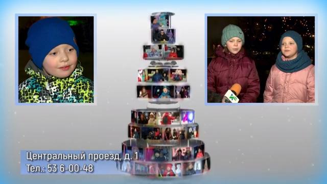 Подводим итоги «Новогоднего лайк тайма «Ивантеевского телевидения» 00 01 04