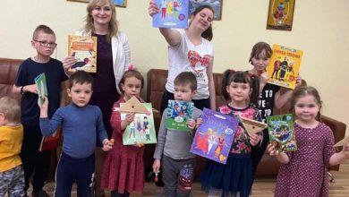 Photo of 14 февраля центральная библиотека дарит и принимает книги в дар