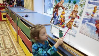 Photo of Развитие речи в детском саду №2
