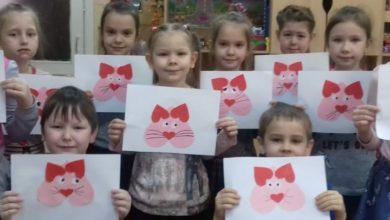 Photo of С Днём Святого Валентина поздравляют воспитанники детского сада №17