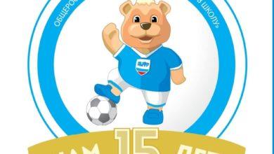 Photo of Во дворце спорта «Олимп» состоятся Всероссийские соревнования по мини-футболу