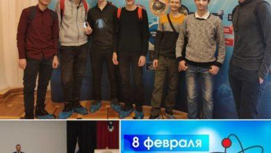 Photo of Старшеклассники школ №2 и №3 побывали в НИЦ «Курчатовский институт»