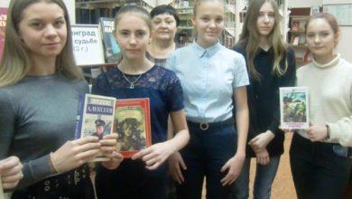 Photo of В библиотеке-филиале №2 прошли мероприятия, посвященные обороны Сталинграда