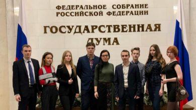 Photo of Молодые парламентарии и активисты побывали на экскурсии в Государственной думе