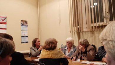 Photo of Состоялась встреча с членами отделения Ассоциации председателей советов мкд