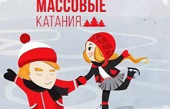 Photo of Приглашаем в МАУ ЛСК Лидер 15 февраля