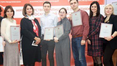 Photo of «Пульс Ивантеевки» отметили на региональном уровне