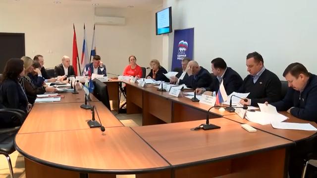 Первое в этом году заседание фракции «Единая Россия» 00 00 20