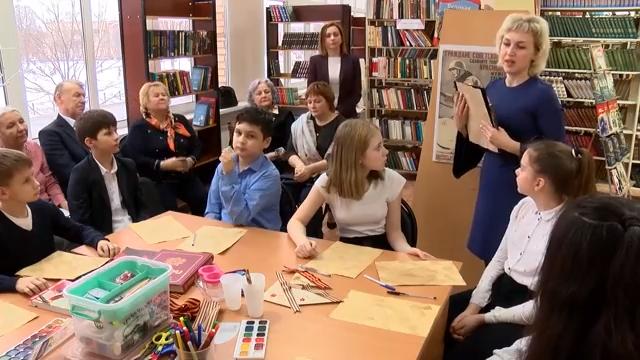 В центральной городской библиотеке состоялось патриотическое мероприятие «Письмо на фронт» 00 00 26