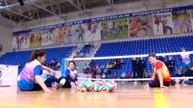 Photo of Волейбол сидя