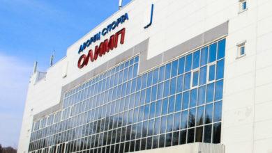 Photo of Во дворце спорта «Олимп» до 10 апреля отменены все физкультурные и спортивные мероприятия