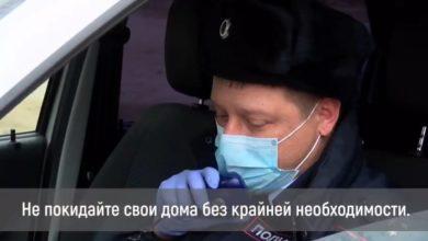 Photo of В Подмосковье введены дополнительные меры по  борьбе с коронавирусом