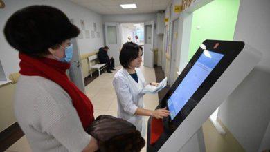 Photo of В поликлиниках Подмосковья временно отменены плановая диспансеризация и профосмотры.