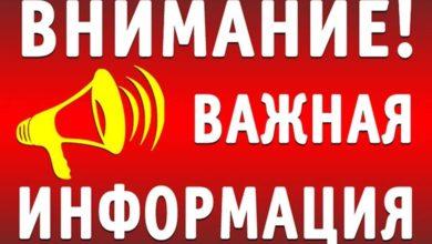Photo of В МАУ ФОК «Олимп»: — отменены все физкультурные и спортивные мероприятия до 10 апреля 2020 г