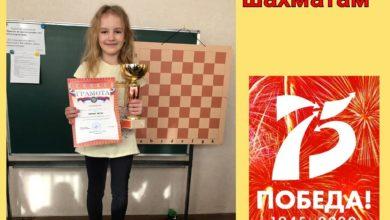Photo of Ученица школы №2 в командном турнире по быстрым шахматам принесла 4 из 5 возможных побед