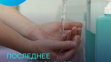 Photo of Андрей Воробьев рассказывает о ситуации с коронавирусом в Московской области