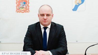 Photo of Глава г.о. Ивантеевка Максим Красноцветов принял участие в совещании в режиме ВКС