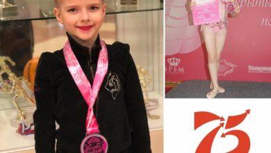 Photo of Юная воспитанница детского сада №15 победила в открытых соревнованиях ЮЗАО по художественной гимнастике