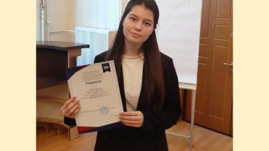 Photo of Ученица школы №2 приняла участие в Региональном конкурсе чтецов для обучающихся с неродным русским языком