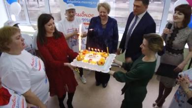 Photo of Открылся клуб «Активное долголетие»