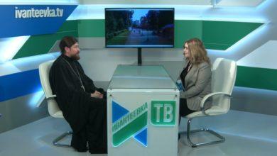 Photo of Интервью с настоятелем Георгиевского храма