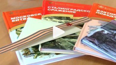 Photo of В библиотеке им. Горбунова продолжается акция «Письмо на фронт» в онлайн формате!