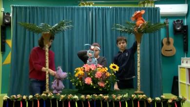 Photo of Кукольный театр «Радости…»