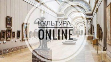Photo of Оставаясь дома, опекуны г.о. Ивантеевка смогут он-лайн посетить выставки и виртуальные экскурсии в музеях