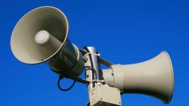 Photo of 24 марта будет проводится проверка системы оповещения.